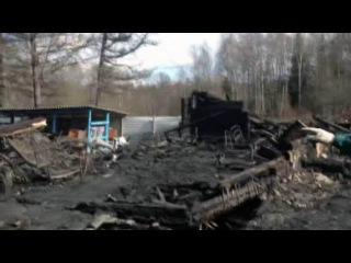 Вынесен приговор погромкому делу опожаре впсихиатрическом диспансере вДми...
