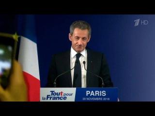 Бывший президент Франции Николя Саркози отказался отборьбы запост главы государства. Новости. Первый канал