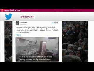 Всоцсетях сиронией реагируют нарегулярно появляющиеся сообщения отом, что ввосточном Алеппоякобы разбомбили последний госпиталь. Новости. Первый канал