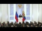 Владимир Путин призвал изучать уроки прошлого для примирения иукрепления граж...