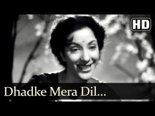 Dhadke Mera Dil (HD) - Babul Songs - Dilip Kumar - Nargis - Shamshad Begum - Filmigaane