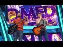 Comedy Баттл Последний сезон Рамис и Вова 2 тур 06 11 2015