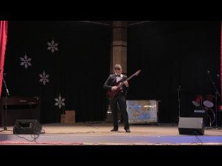 5. Новогодний вечер 2016: Дмитрий Зинченко - электрогитара,