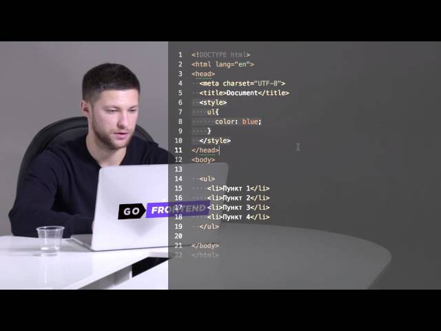 FE Online Tech Skills Markup Lesson 1 Part 5 Методы подключения css