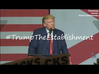 Трамп сделал сенсационное заявление о мировом правительстве!