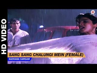 Sang Sang Chalungi Mein (Female) - Divya Shakti   Sadhana Sargam   Ajay Devgan & Raveena Tandon