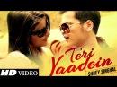 New Hindi Songs 2016 - Teri Yaadein - Shrey Singhal - Bollywood Romantic Songs - Jahan Tum Ho