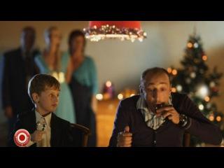 Серж Горелый - Новый год у девушки дома