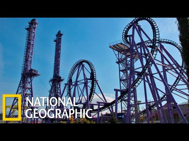 Квантовый Скачок видео National Geographic