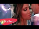Melissa - Tell Me What You Want - Gharamak Feat Dr Alban / ميليسا - تيل مي وات يو وانت