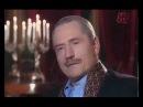 Вор в законе Макинтош, выживший в 90 е и ставший миллионером Леонид Билунов