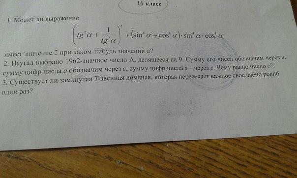 Помогите  пожалуйста )