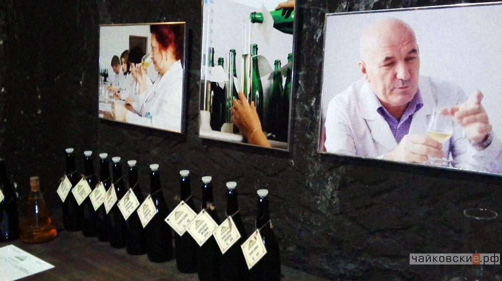 шампанское, Чайковский, 2016 год