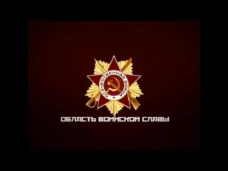 75-летию начала Ленинградской битвы. Лейтенанты посмертно