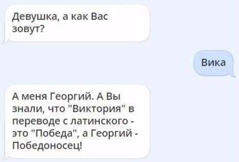 w hX6M4wt94 - Рабинович, как вы считаете, что сильнее: знание или чувство?...