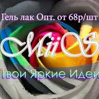 miis_nail