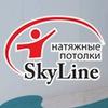 Натяжные потолки Вологда | Отделочные работы