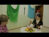 Амулет Кавказская пленница- Кинофест