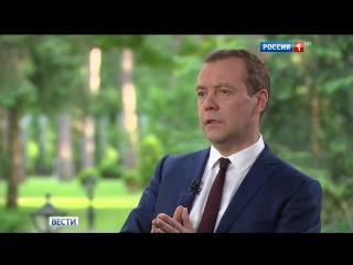 Дмитрий Медведев о турсезоне в Турции: на первом месте вопрос безопасности (из интервью Вести в субботу)