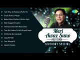 Top Ghazals of Jagjit Singh ¦ Old Hindi Songs Jukebox