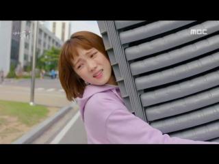 [Озвучка SoftBox] Фея Тяжёлой Атлетики Ким Бок Чжу 01 серия