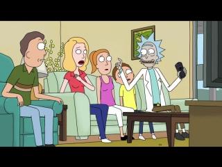 Рик и Морти (Rick And Morty) - 2 сезон 4 серия