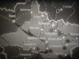 Харьков 1985 год