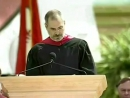 Стив Джобс, речь перед выпускниками Стенфорда.