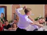 Очень красивый свадебный танец Сергея и Александры