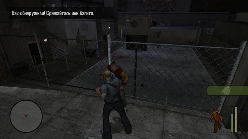 Manhunt (2004) PC | Repack от R.G. Origami - Скриншот 1