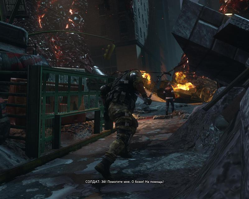 Prototype 2 (2012) PC | Repack от R.G. Catalyst - Скриншот 3