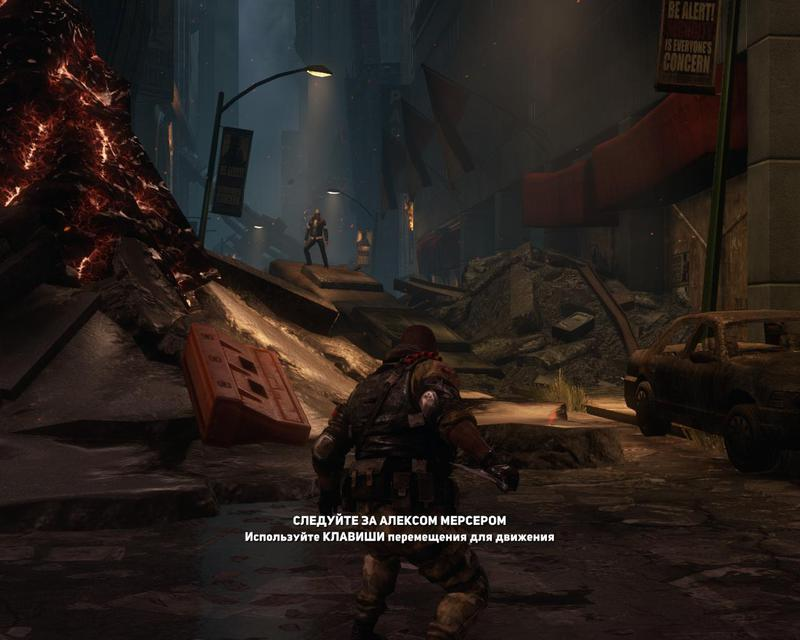 Prototype 2 (2012) PC | Repack от R.G. Catalyst - Скриншот 1