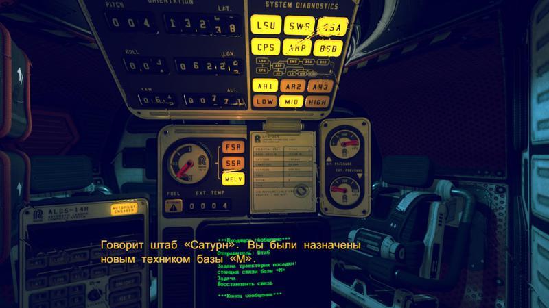 POLLEN (2016) PC - Скриншот 3