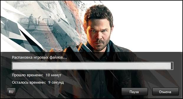 Quantum Break [v.1.6.00] PC | RePack от SEYTER - Скриншот 3