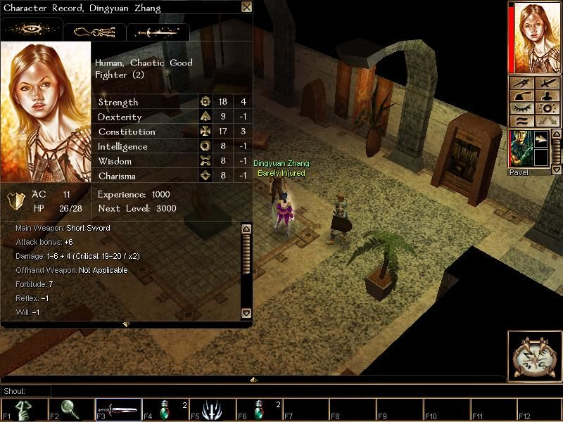 Neverwinter Nights: Diamond Edition (2005) PC | Repack от R.G. Catalyst - Скриншот 2