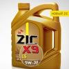 Смазочные материалы ZIC в СПБ | От производителя