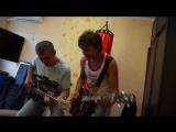 'Пацаны, вы держите штаны' (ремейк-квартирник) - Алексей Блохин, группа 'Ласковый бык'