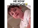 Суровые Чеченские обычаи - [Веселые Кавказцы]