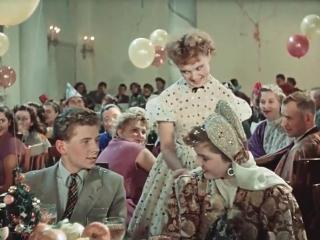 «Карнавальная ночь» (1956) - комедия, реж. Эльдар Рязанов