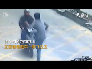 В Китае водитель грузовика эффектным приёмом сбил мужчину, укравшего у него телефон