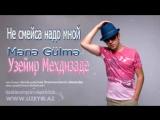 Узейир Мехдизаде - Не смейся надо мной & Uzeyir Mehdizade - Mene Gulme ( 2016 ) - YouTube