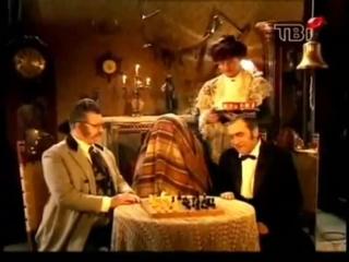 Приключение Шерлока Холмса и его компании - 20 Эпизод (Дружба дороже)