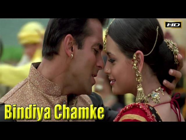 Bindiya Chamke | HD Song | Salman khan | Dia Mirja | Tumko Na Bhool Payenge |