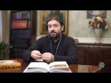 Прот Андрей Ткачев Гордость корень всех грехов