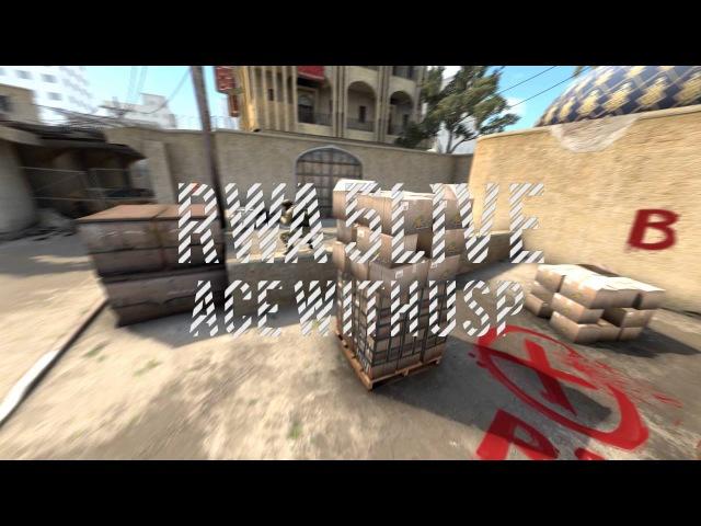 [Highlights Studio] RWA 5Live ace with usp