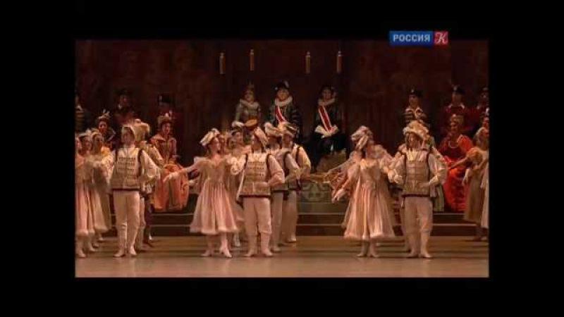 Выпускной вечер Академии русского балета им. А.Я. Вагановой в Мариинском театре-2016