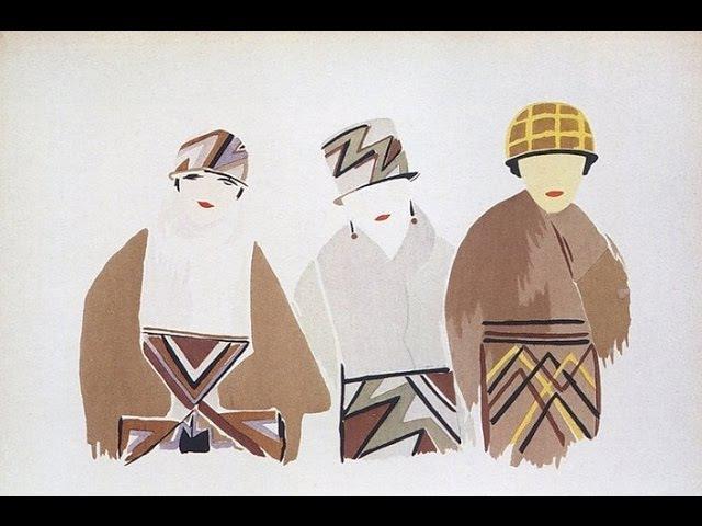 Лекция «Соня Делоне и идеи симультанной живописи в моде XX-XXI вв»   Марина Блюмин