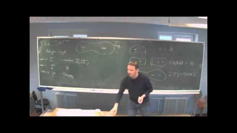 С.Гуков. CFT и категорификация. Лекция 3