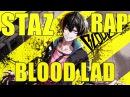 Аниме реп про - Стаза Де. Браза Аниме реп - Кровавый парень Rap do Staz - AMV 2016 Blood Lad