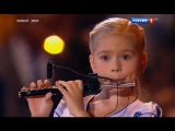 Злата Ефимова - Полет Кондора, Д. Роблес Синяя птица 2016